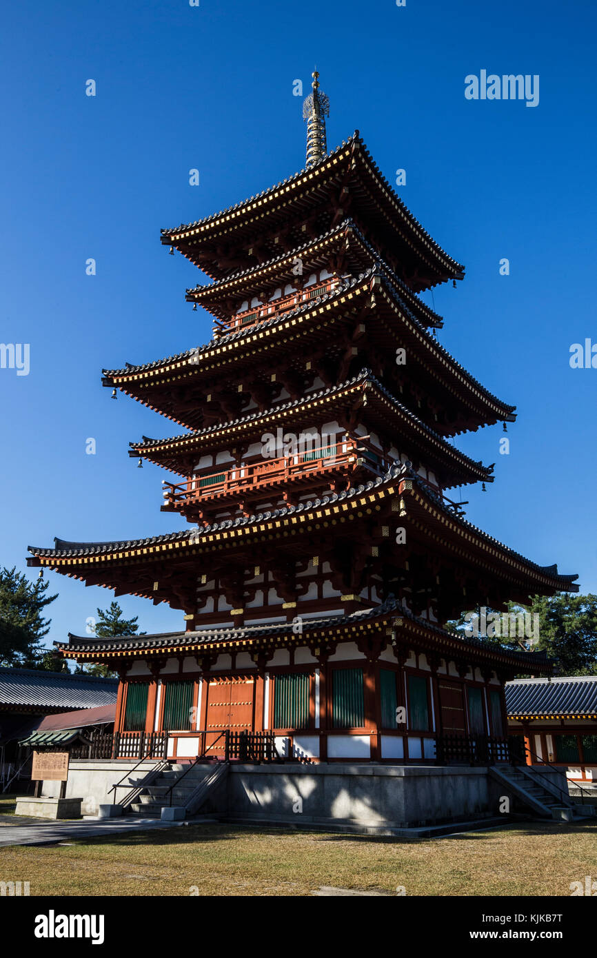 Yakushiji Tenple Pagoda - Yakushiji was constructed by Emperor Tenmu in the 7th century for the recovery of the - Stock Image