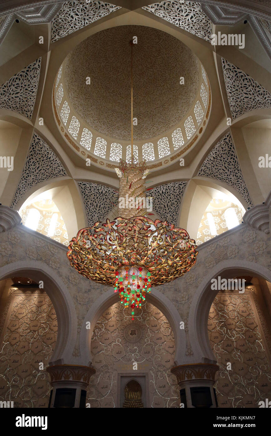 The largest chandelier in the world, Sheikh Zayed Mosque, Abu Dhabi.  The largest ornate chandelier in the world. - Stock Image