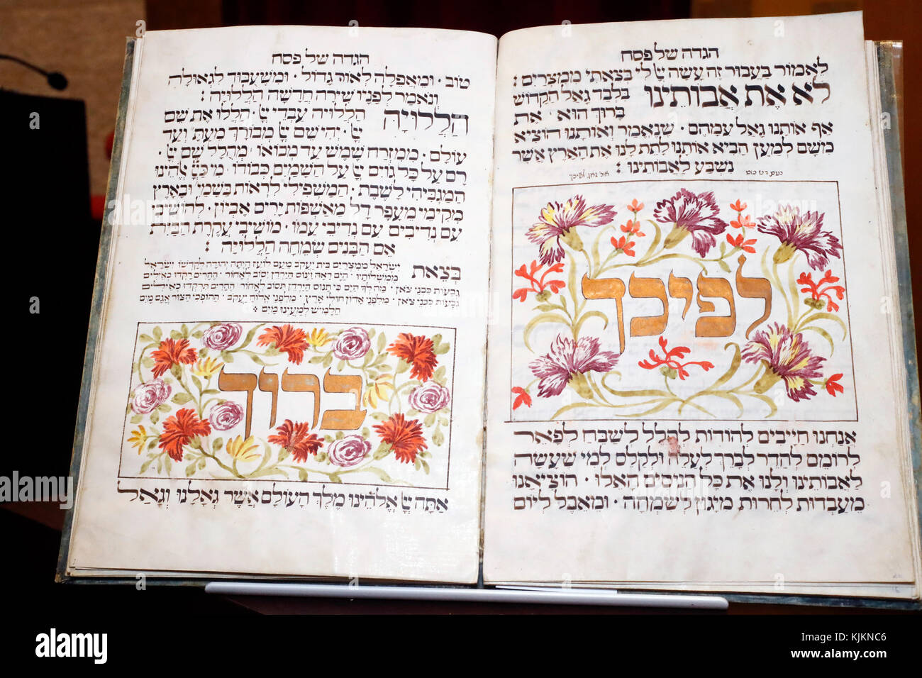 Old illuminated Haggadah (Presburg 1773). A Jewish text that sets forth the order of the Passover Seder. Switzerland. - Stock Image
