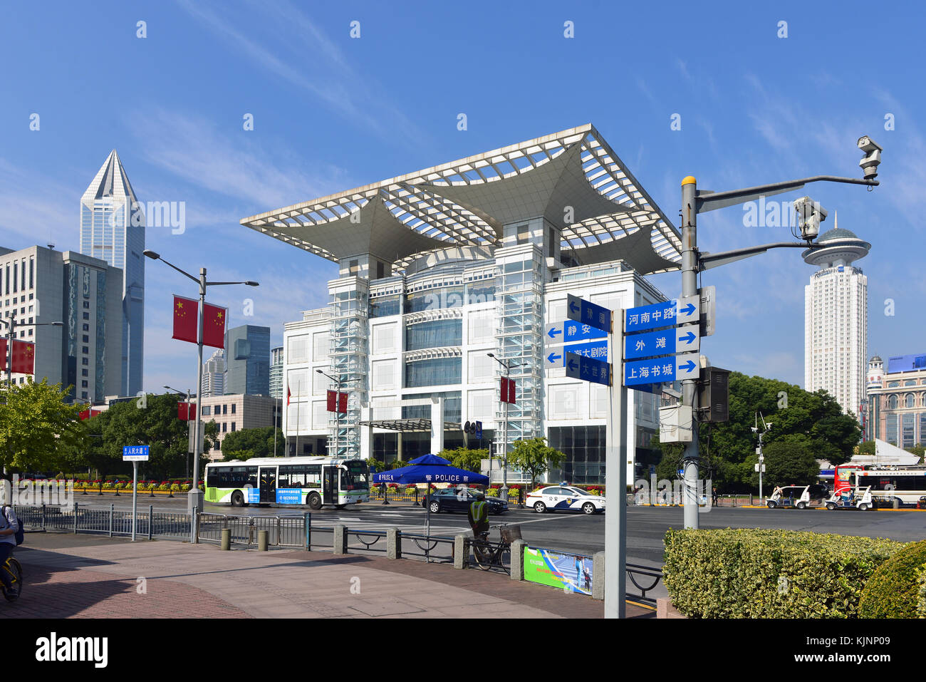 Shanghai, China - November 2, 2017:  View of the People's Square area of the Huangpu District, including The - Stock Image
