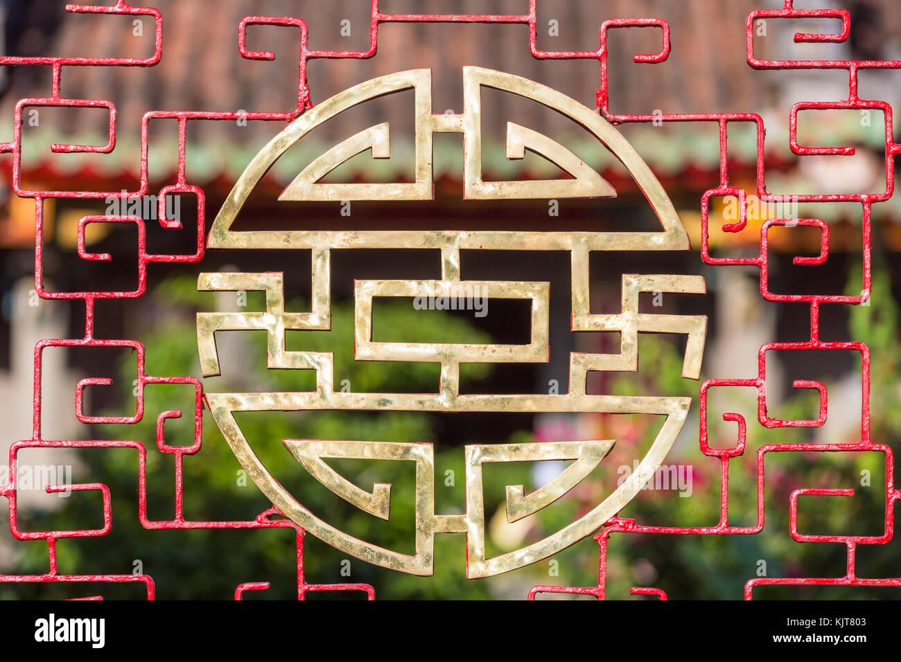 Symbol Of Longevity Stock Photos Symbol Of Longevity Stock Images