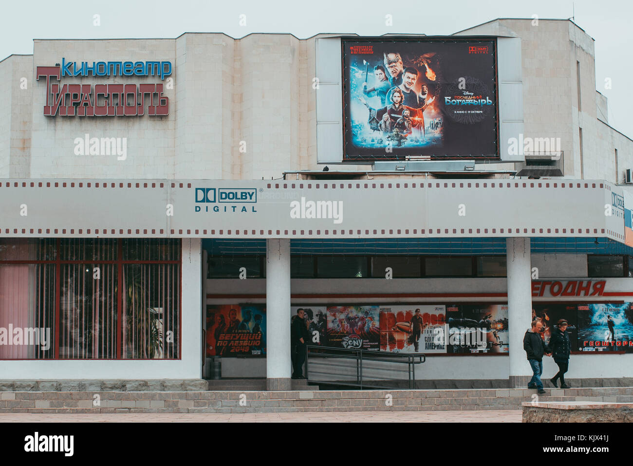 Posters promoting American and Russian films Blade Runner 2049 and The Last Bogatyr on a cinema in the self-declared - Stock Image