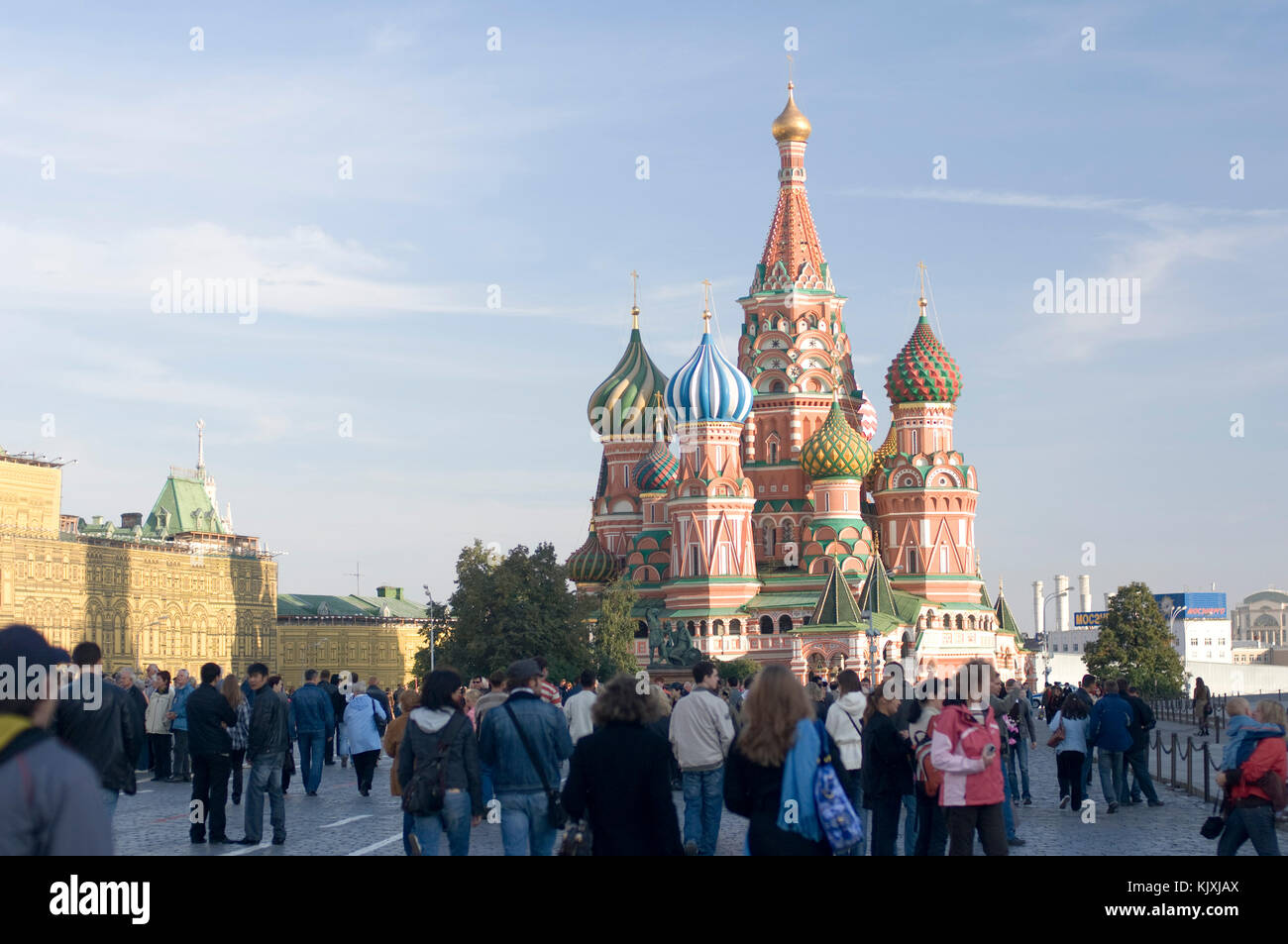 Visitors throng Red Square in Moscow Russia - Stock Image