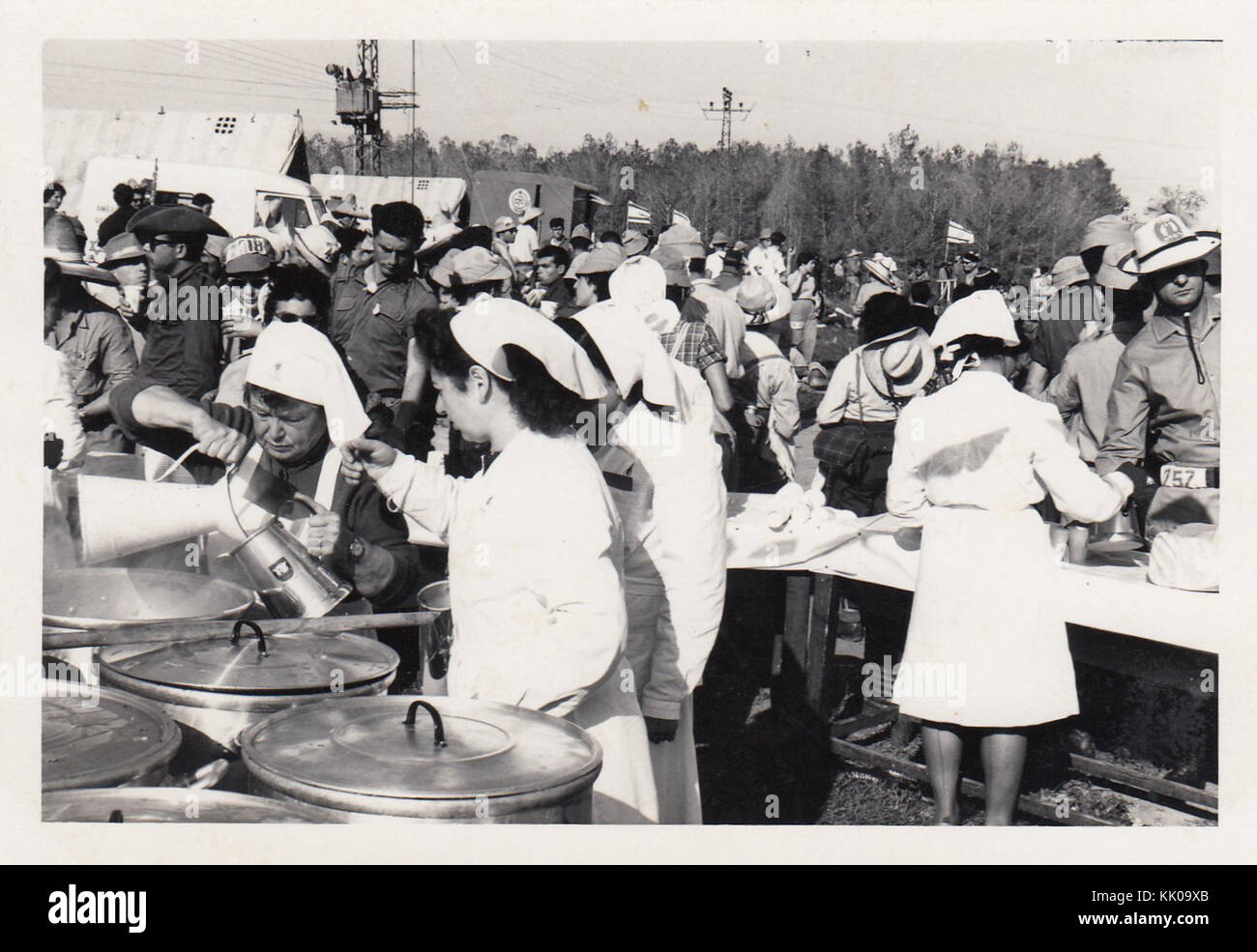 Israel 45690 Four day March 1961 - Stock Image