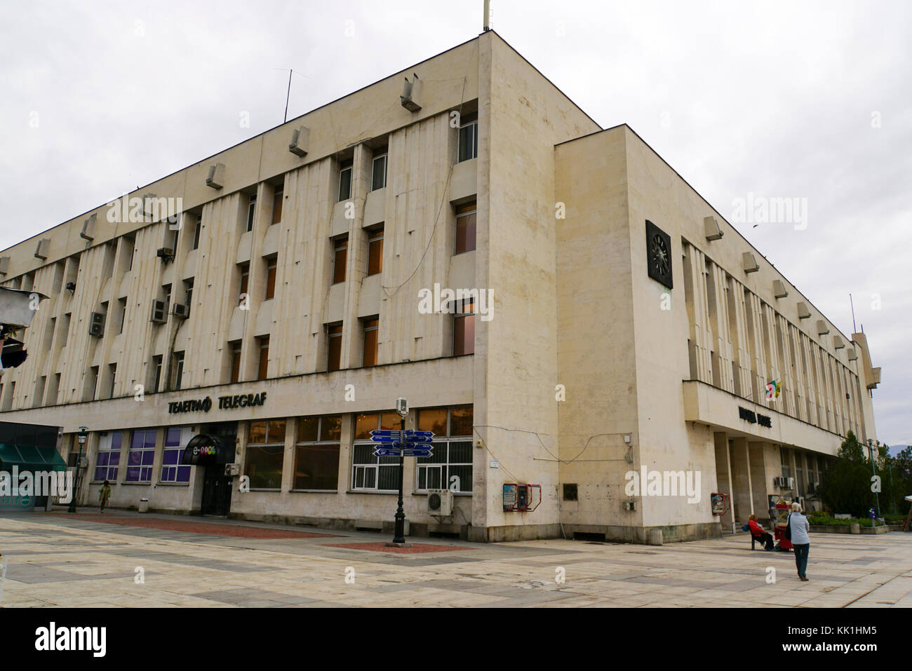 Main post office, Plovdiv, Bulgaria - Stock Image