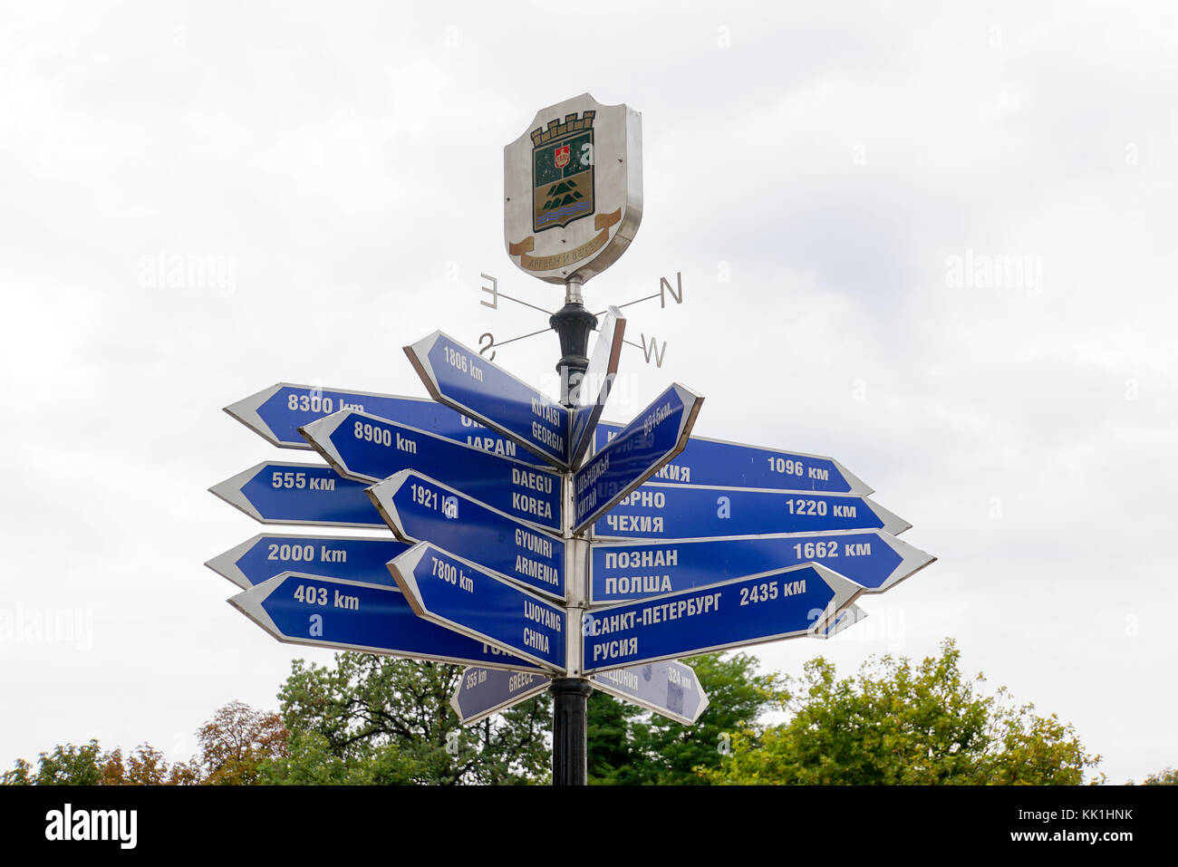 Sign showing distance and direction to the sister cities of Plovdiv, Bulgaria - Stock Image