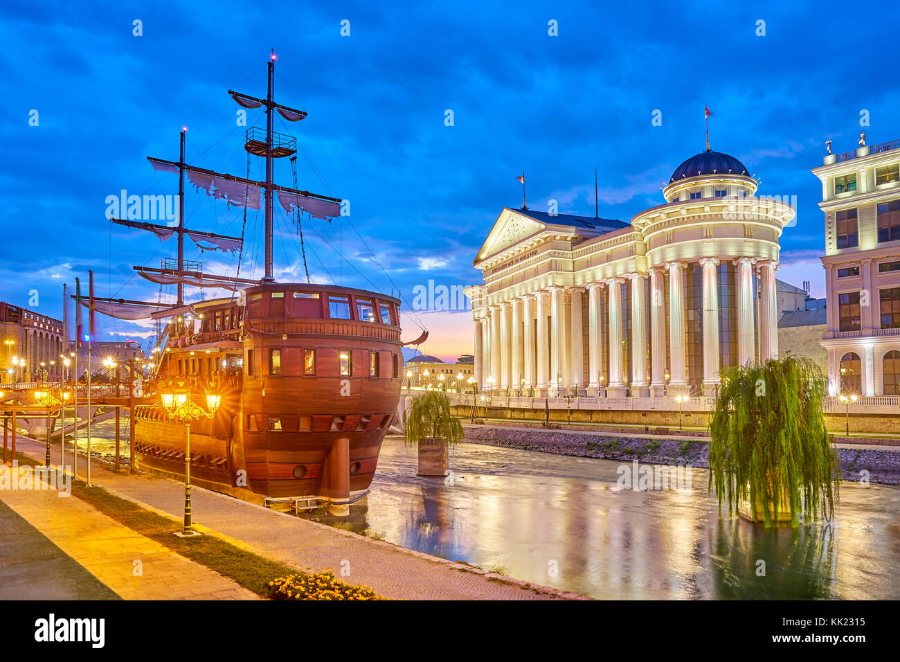 Galleon restaurant and Archeological Museum at evening, Skopje, Macedonia - Stock Image