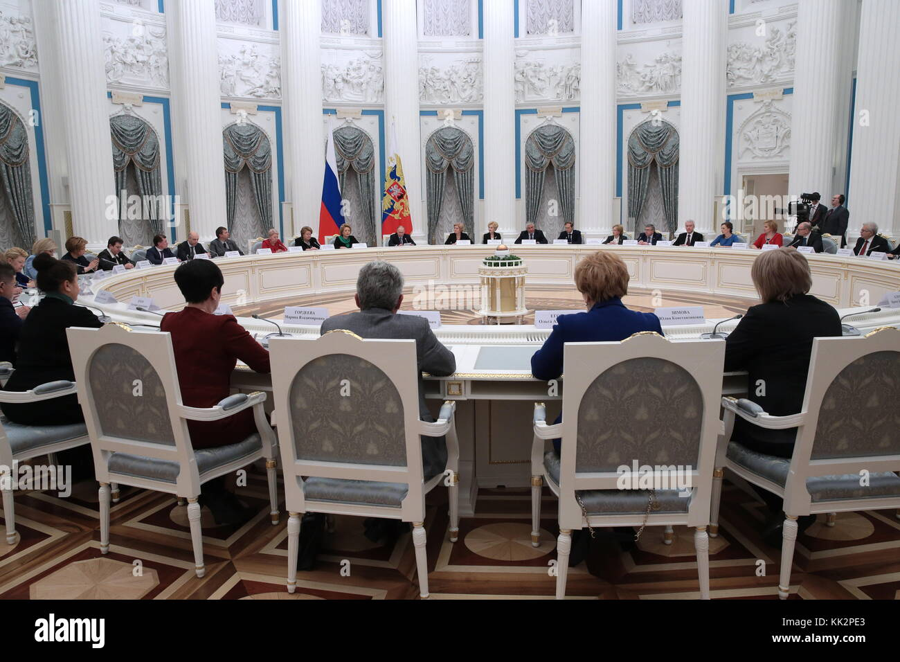 Moscow, Russia. 28th Nov, 2017. A meeting of the Coordinating Council for Implementing National Children's Strategy. - Stock Image