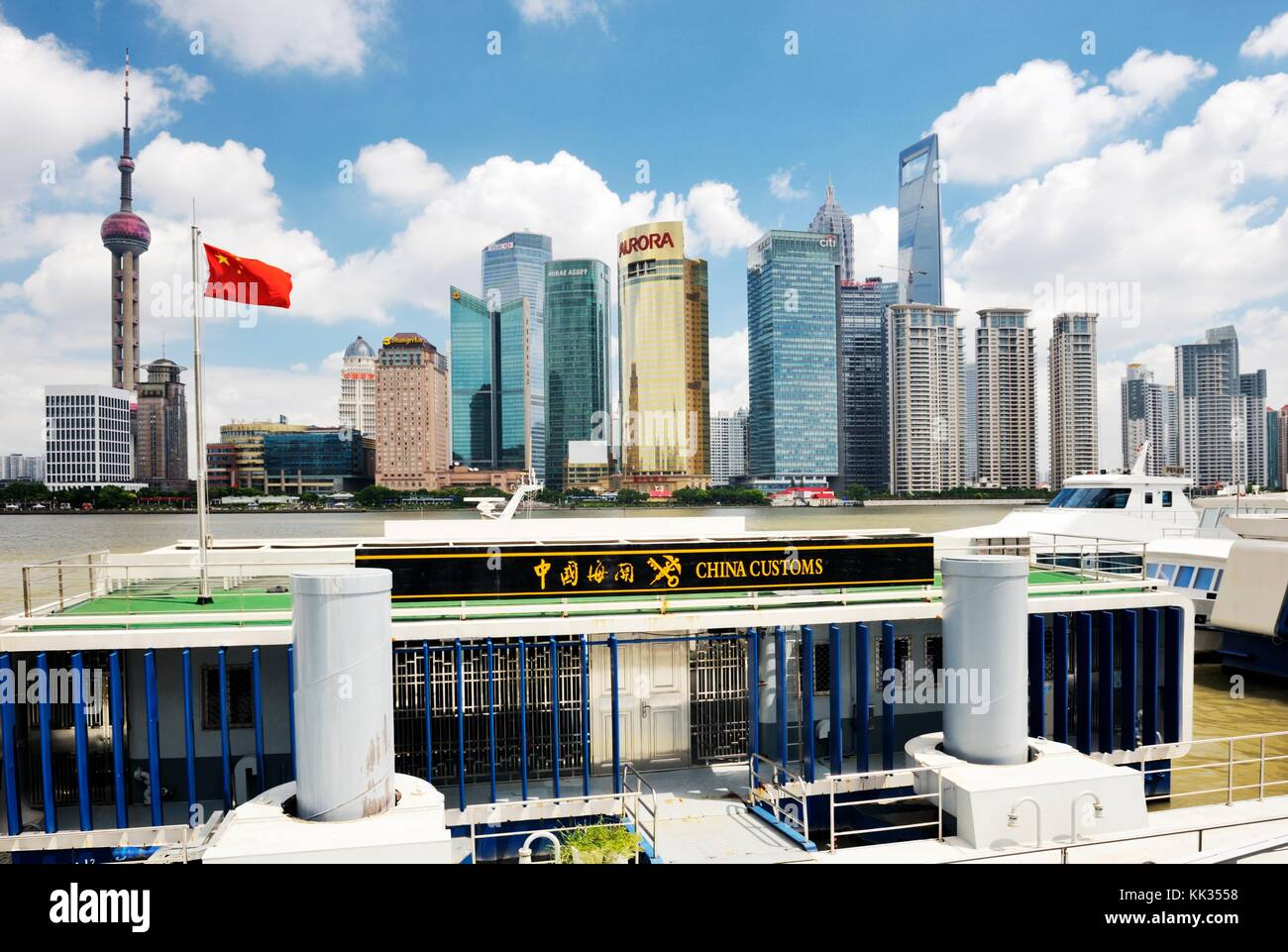 Shanghai, China. Pudong skyline seen across the Huangpu River from the China Customs office on The Bund, central - Stock Image