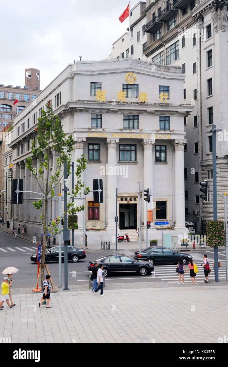Shanghai, China. Originally the Bank of Taiwan built 1911. Rebuilt 1924 and now China Merchants Bank. The Bund, - Stock Image