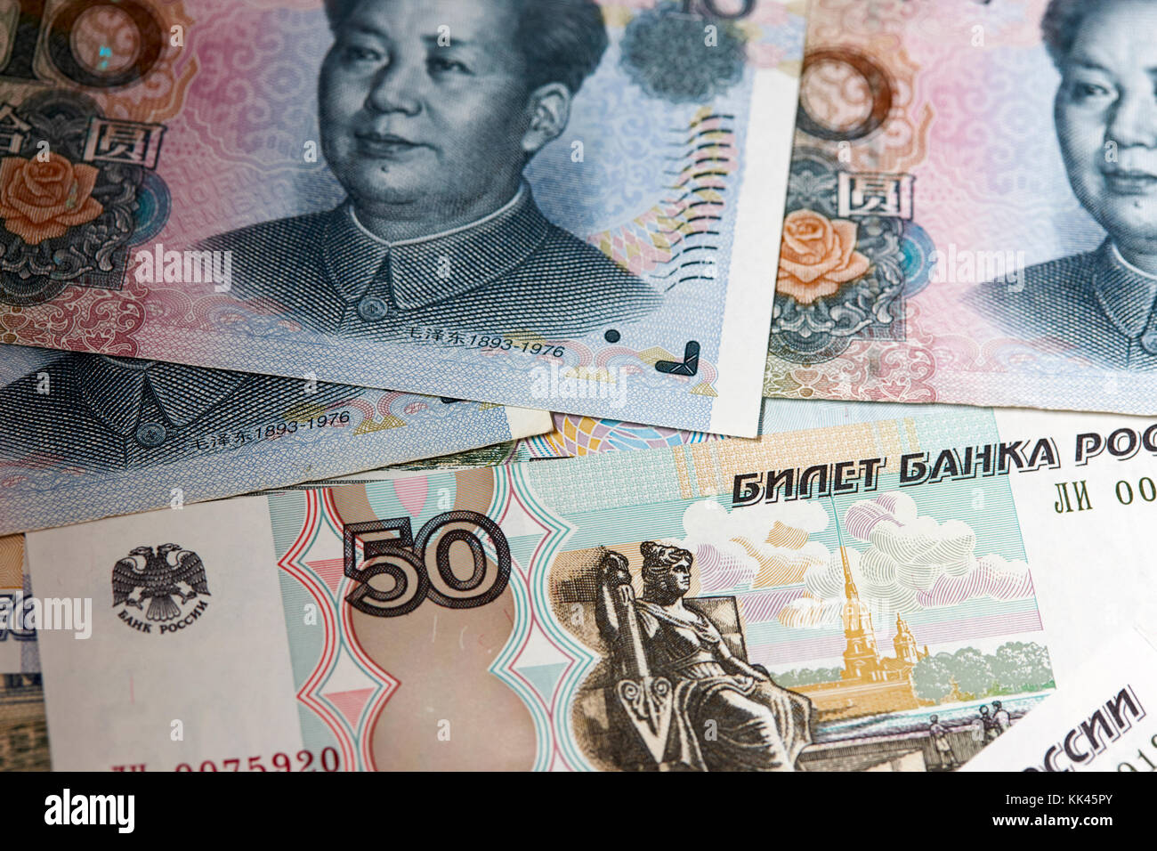 chinese yuan renminbi and russian rouble banknotes - Stock Image