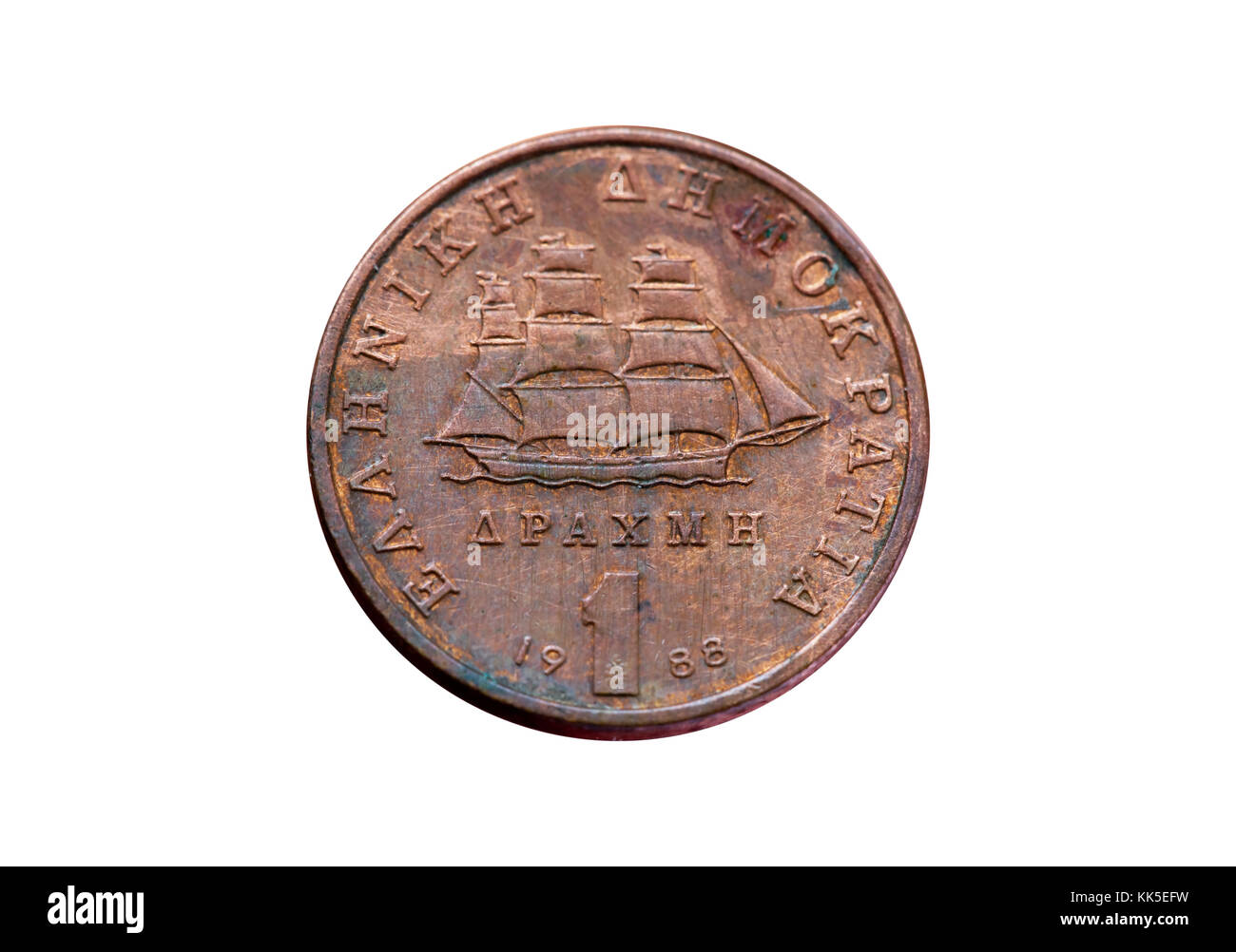 One drachmas old greek coin (year of 1988), concept of Grexit, White Background - Stock Image