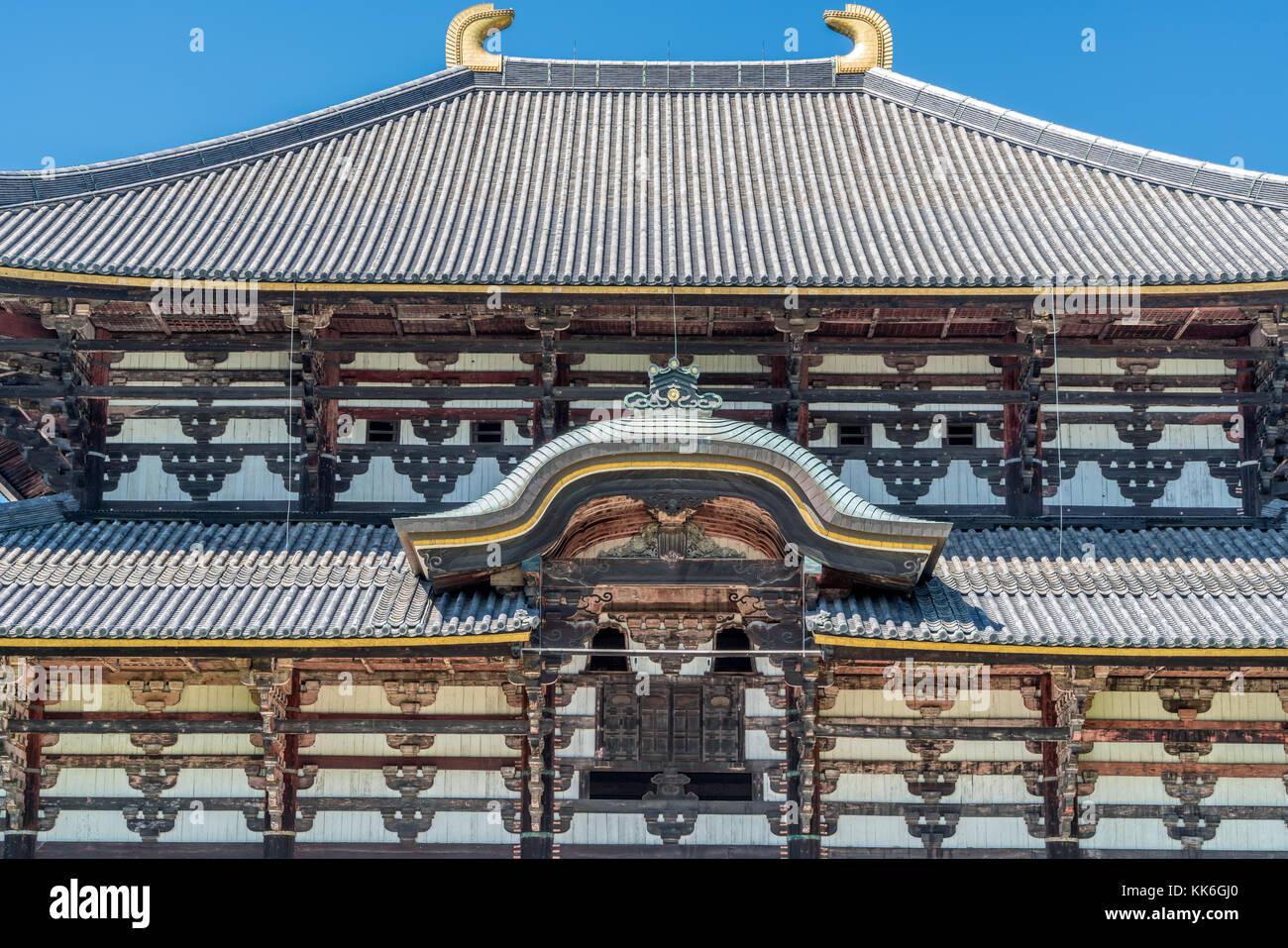 Daibutsuden (Great Buddha Hall) of Todai-ji (Eastern Great Temple) in Nara, Japan. Headquarters of the Kegon school - Stock Image