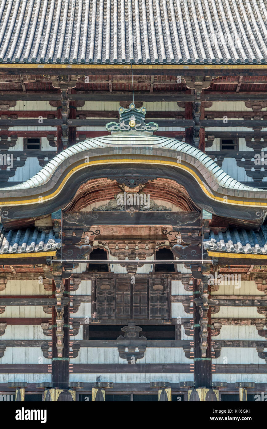 Daibutsuden (Great Buddha Hall) of Todai-ji (Eastern Great Temple) in Nara, Japan. Headquarters of the Kegon school - Stock Image