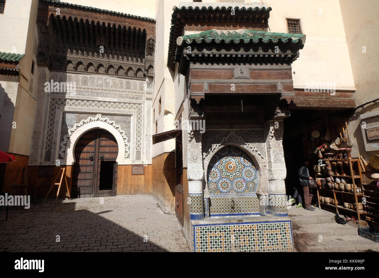 Nejjarine Museum (Carpenters' Square) of wood art and crafts Fez,Morocco - Stock Image