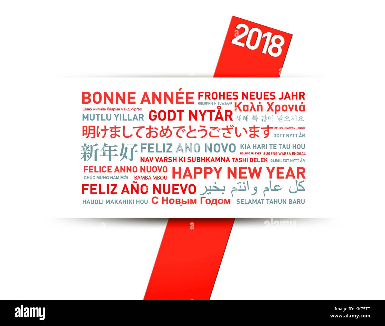 Happy new year in different languages stock photos happy new year happy new year greetings card from the world in different languages stock image m4hsunfo