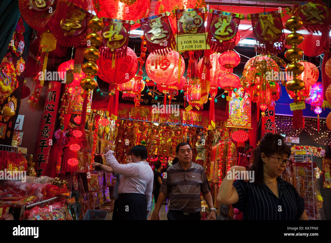 Chinese Gift Shop In Chinatown Stock Photos Amp Chinese Gift Shop In Chinatown Stock Images Alamy