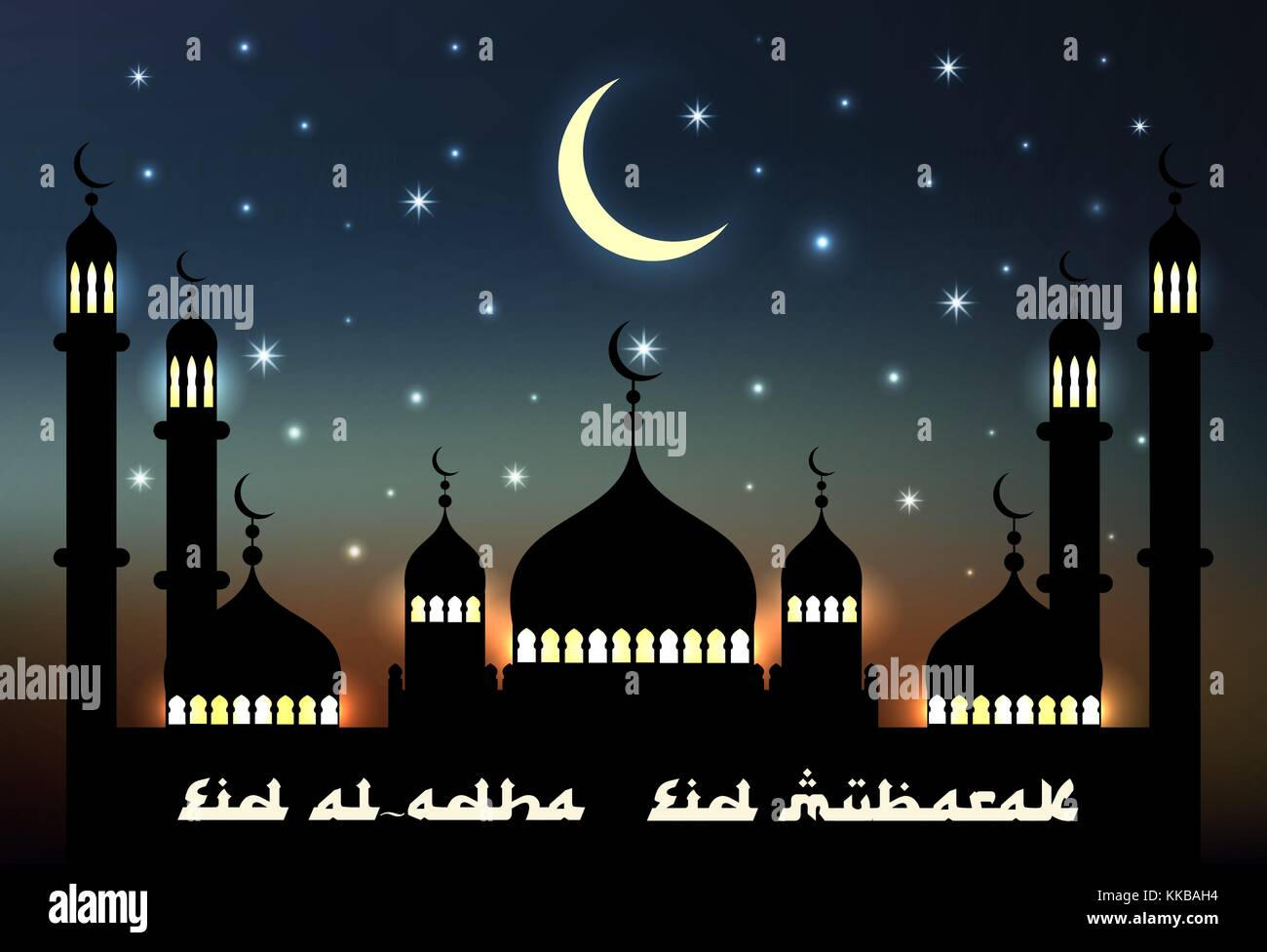 Vector islamic holiday illustration. Lettering composition of muslim holy month with mosque building, moon, sparkles - Stock Image
