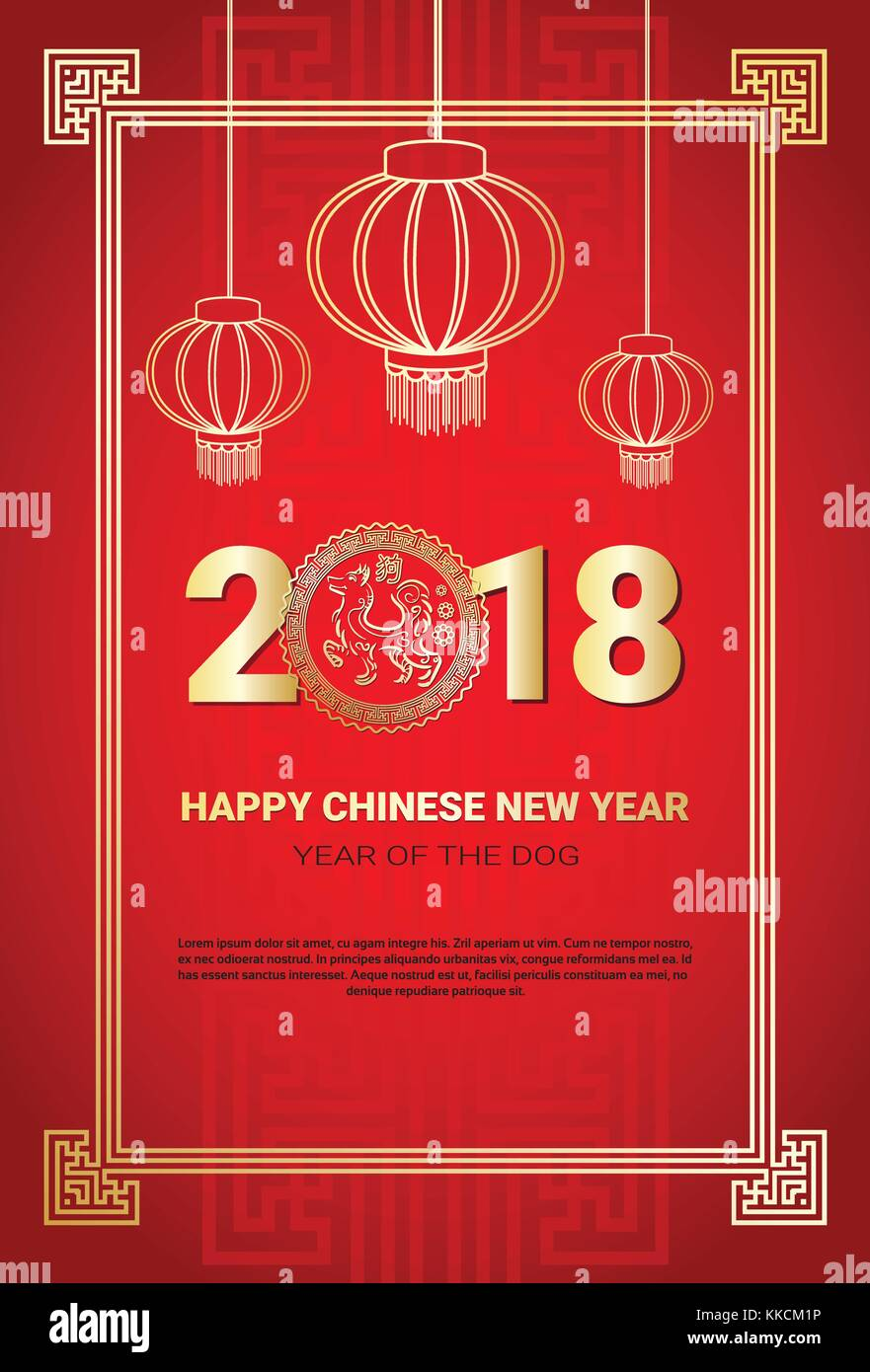 happy chinese new year template poster with copy space 2018 lunar dog symbol red and golden colors