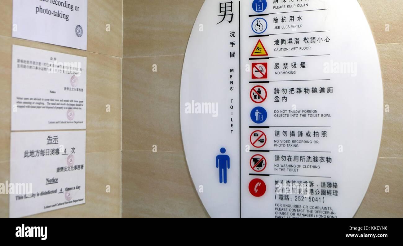 Hong Kong  1st Dec, 2017  Photo taken on Dec  1, 2017 shows the