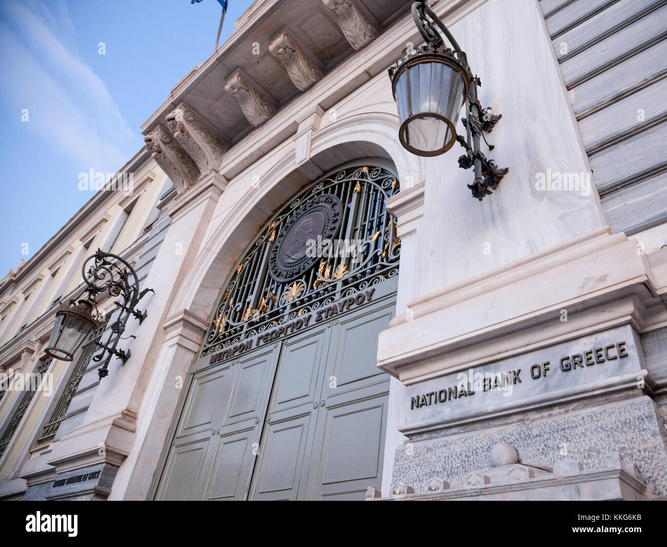 ATHENS, GREECE - NOVEMBER 4, 2017: Main entrance of the National Bank of Greece, the central bank of the country, - Stock Image