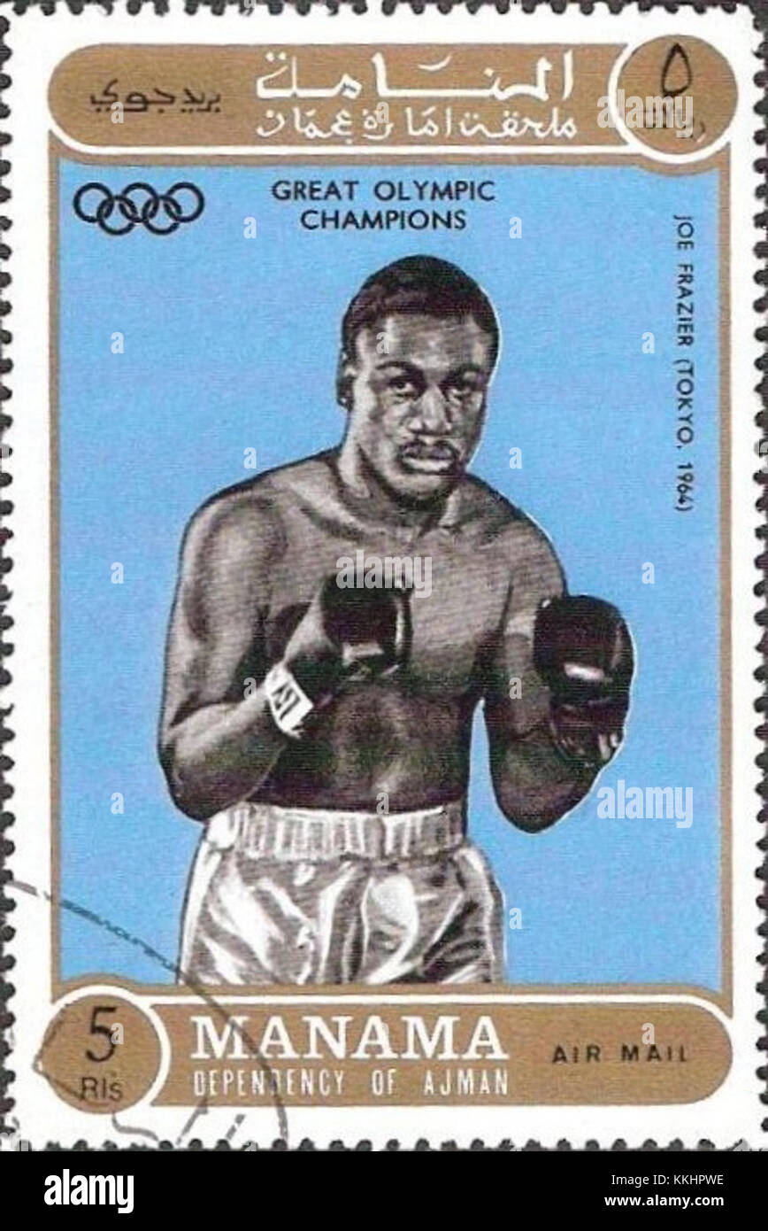 Joe Frazier 1971 Ajman stamp - Stock Image