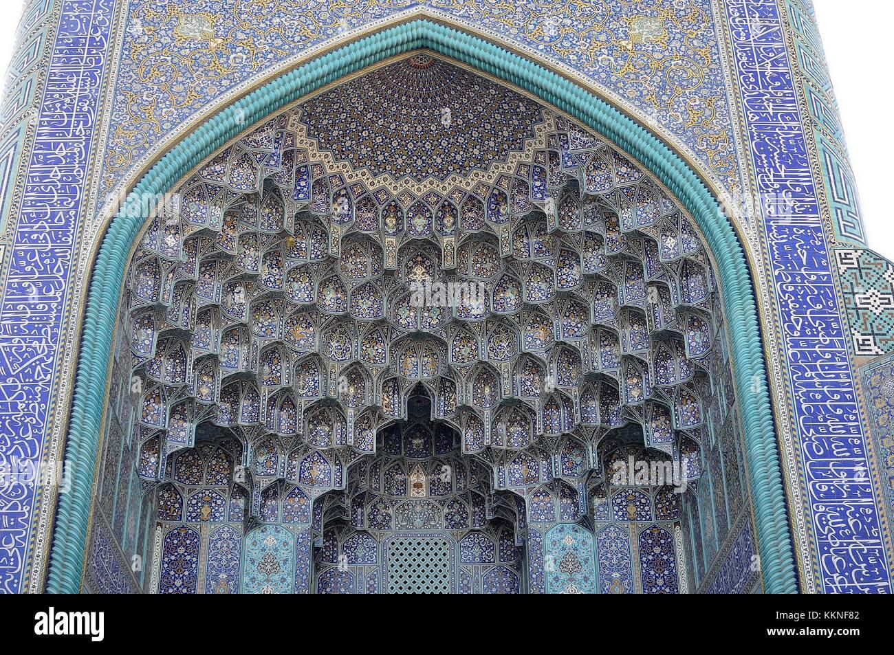 ROYAL MOSQUE AT ISFAHAN, IRAN - Stock Image