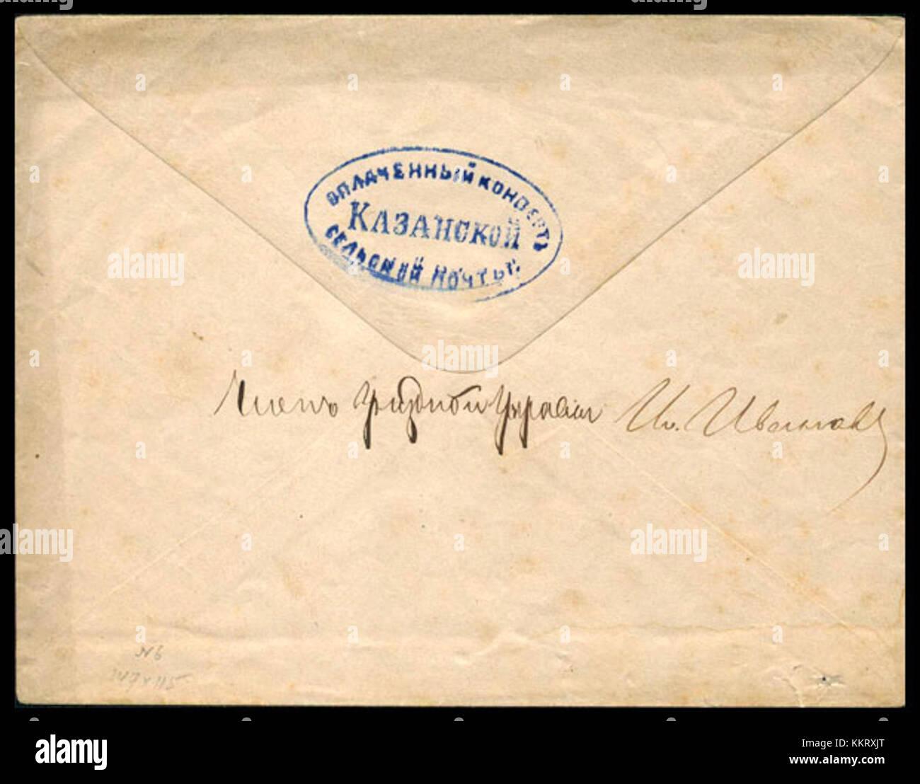 Russian stempel envelope Kazan Uyezd - Stock Image