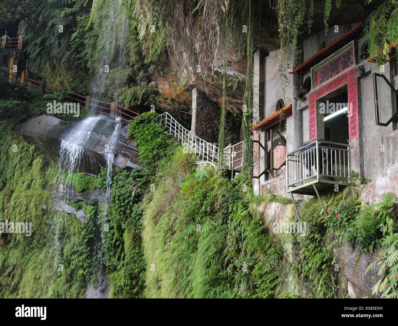 Silver Stream Waterfall and Temple, Taiwan - Stock Image