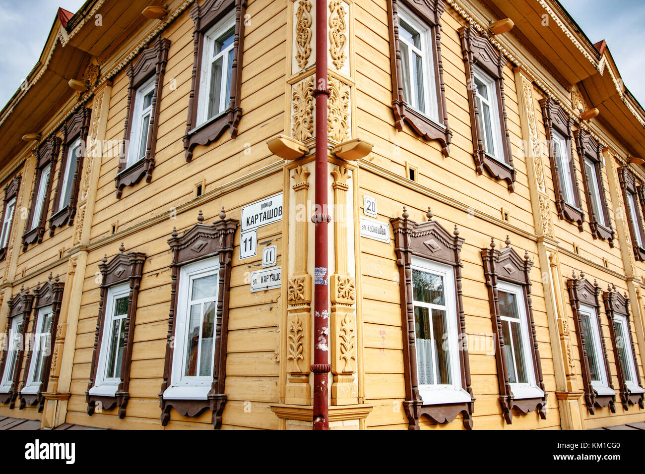 traditional russian house in Tomsk Stock Photo