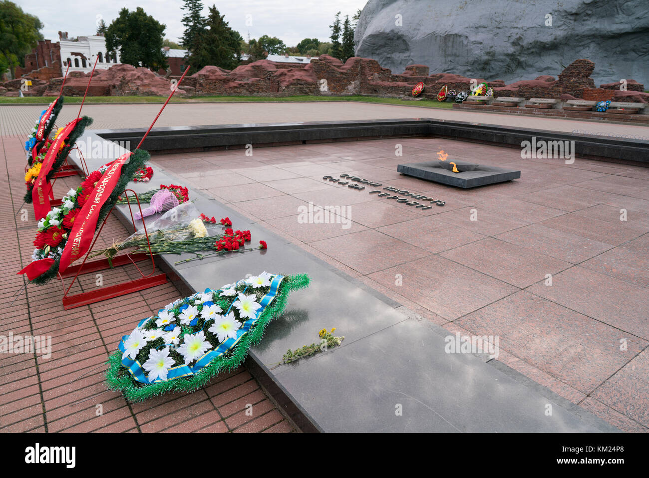 Brest, Belarus - September 25, 2016: eternal flame in Brest Fortress - Stock Image
