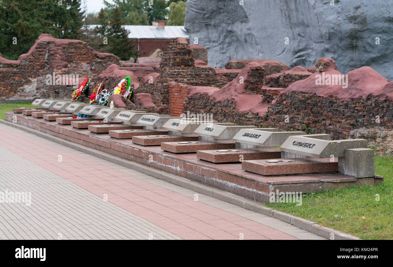 Brest, Belarus - September 25, 2016: memorial at the foot of the Monument of Courage - Stock Image