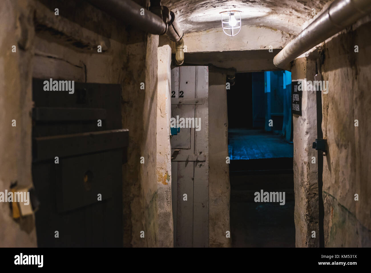 Corridor in Historical and Memorial Museum of Political Prisoners in Ternopil city, administrative center of Ternopil - Stock Image