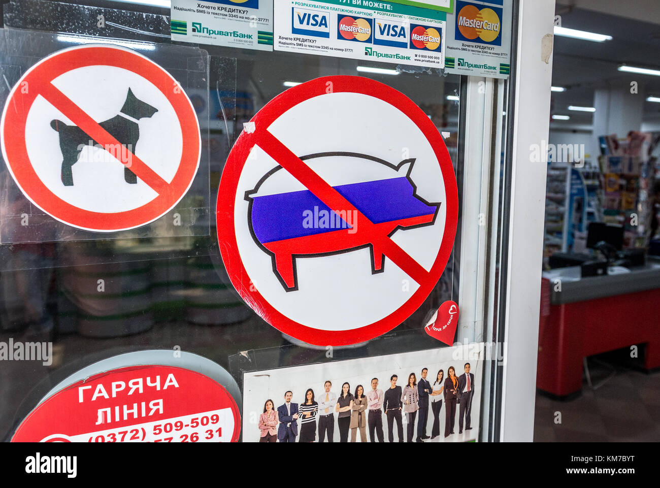 Anti-Russian no entry sign on a market door in Chortkiv city in Ternopil Oblast of western Ukraine - Stock Image