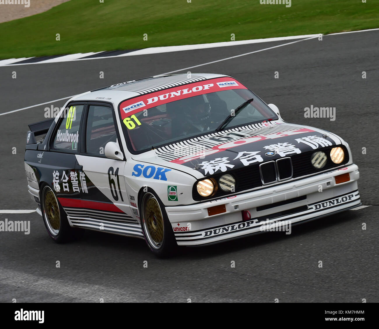 Tom Houlbrook, BMW E30 M3, Super Touring Car Trophy, Silverstone Classic,  July