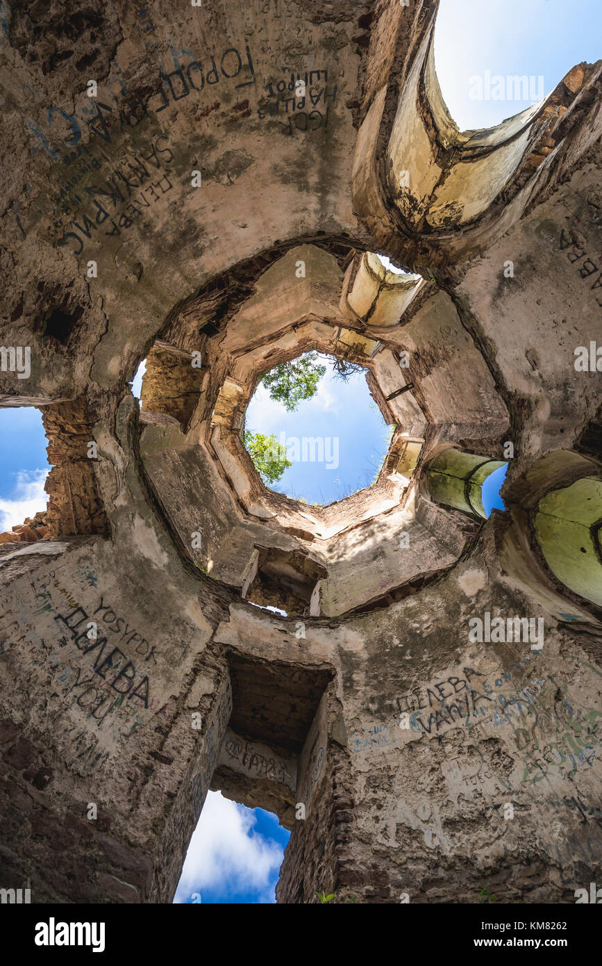 Inside the tower of ruined Polish castle in former Chervonohorod town (also called Chervone) in Zalischyky Raion, Stock Photo