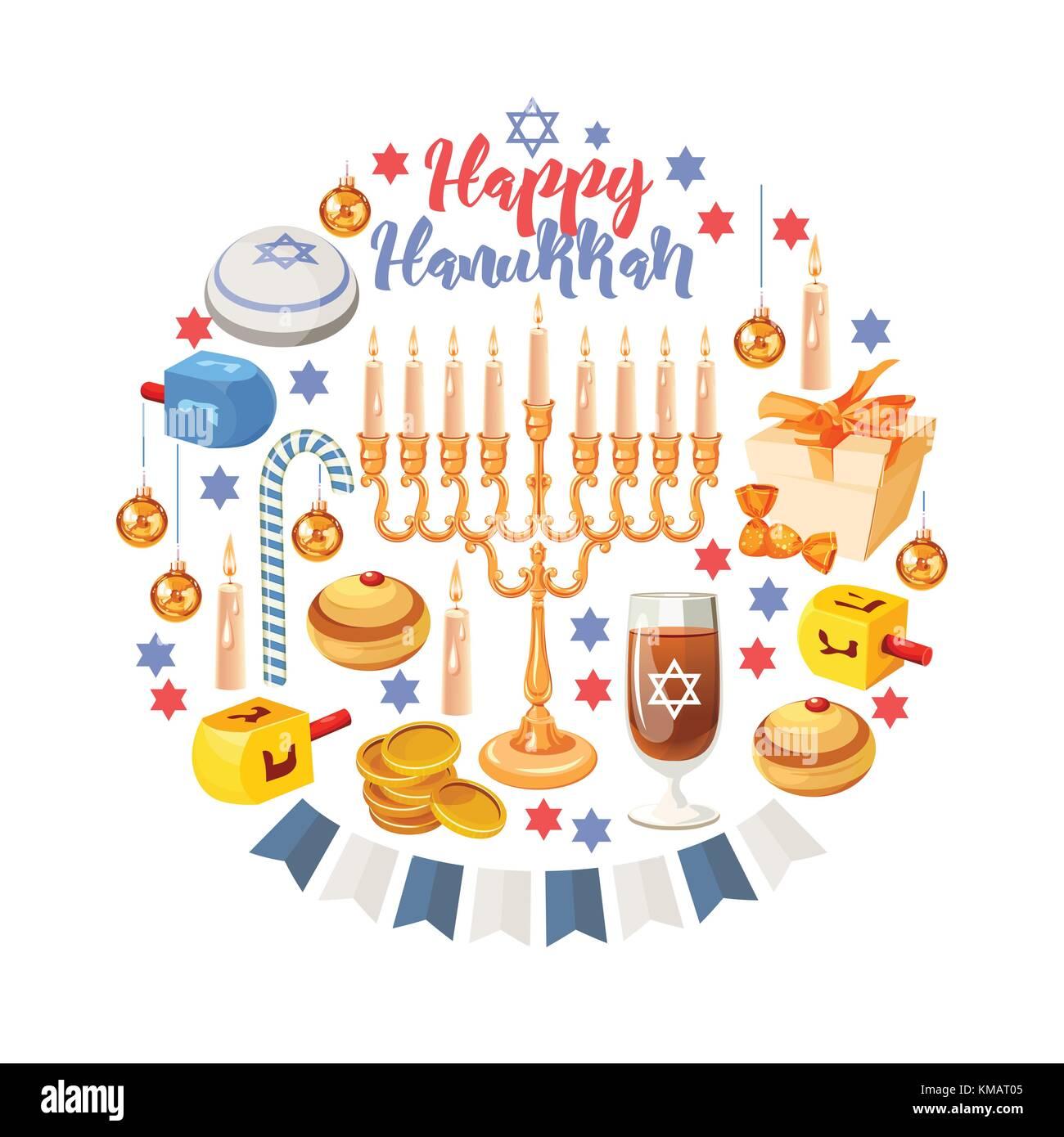Happy Hanukkah vector greeting card in modern style - Stock Image