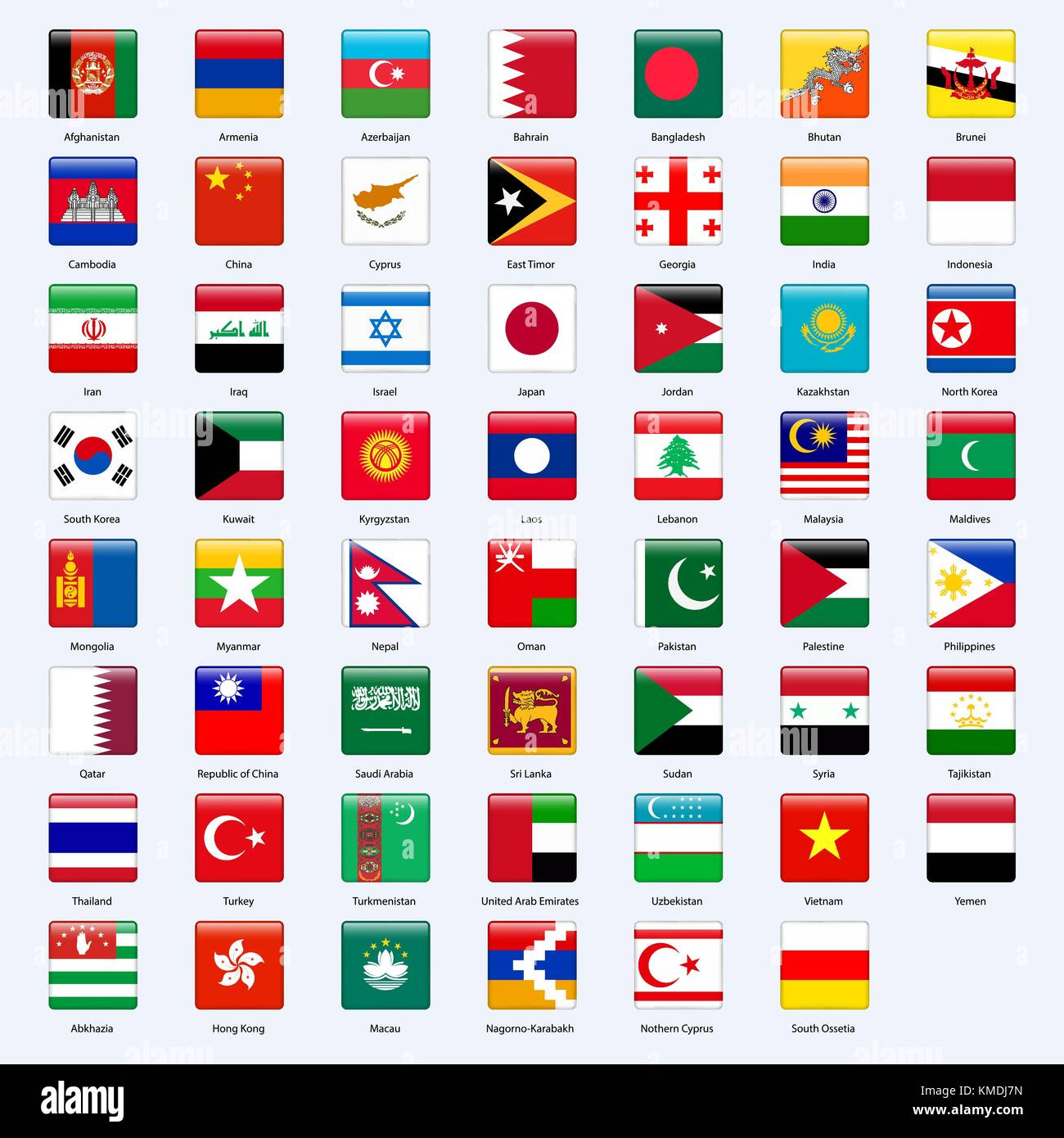 All flags of the countries of the Asia. Square glossy style. - Stock Vector