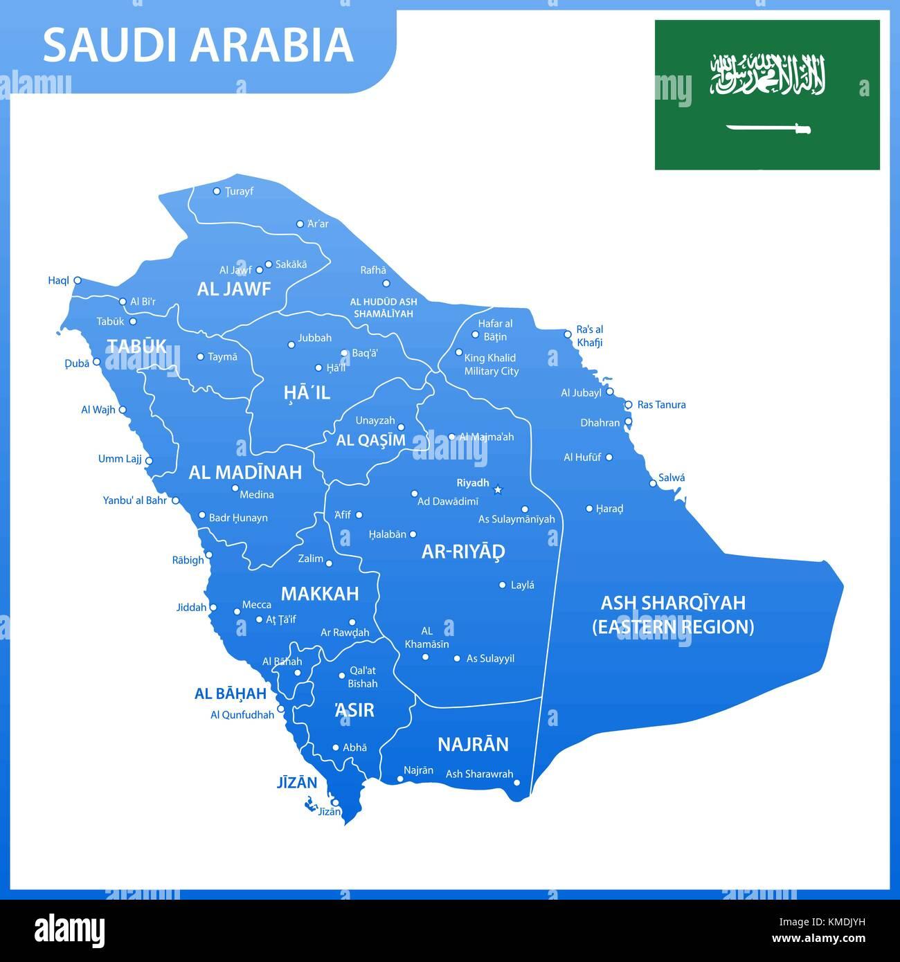 Makkah Region Stock Photos & Makkah Region Stock Images - Alamy
