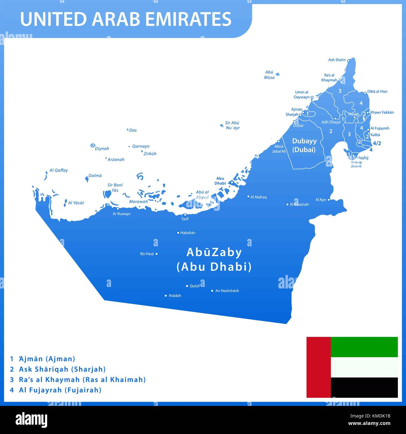 The detailed map of the UAE with regions or states and cities Stock