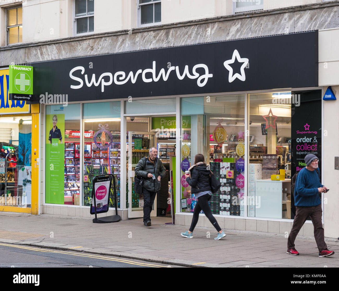 Superdrug shop front entrance in the UK. - Stock Image