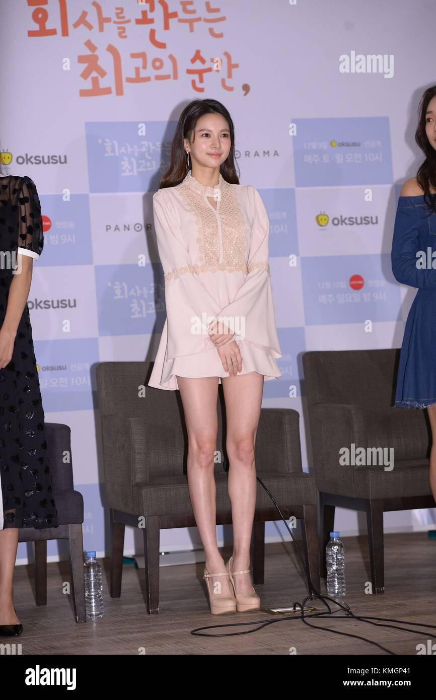 Jung yeon joo dating sim