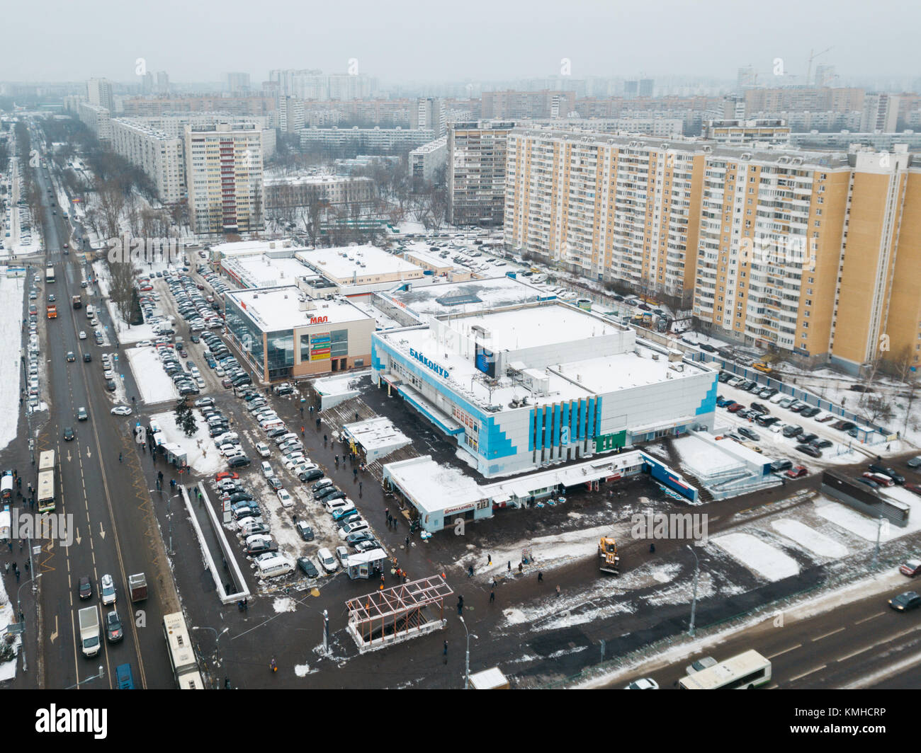 Russia, Moscow. Otradnoye District. Baikonur cinema. - Stock Image