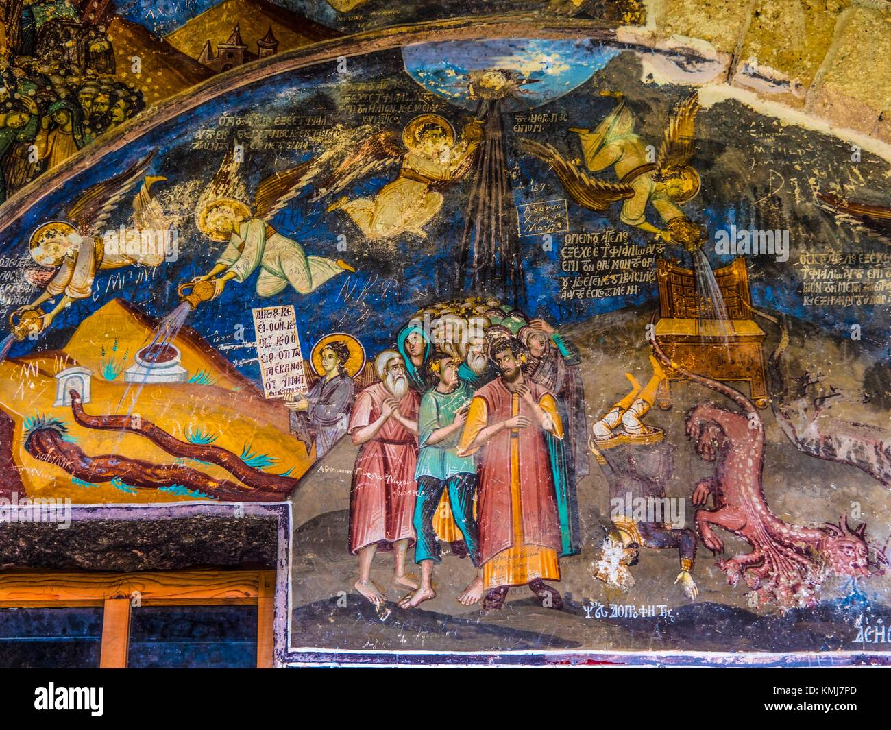 Albania, Voskopojë- at Saint Athanasius church.Fresco of Constantin Berat, 1745. Representation of the Apocalypse. - Stock Image