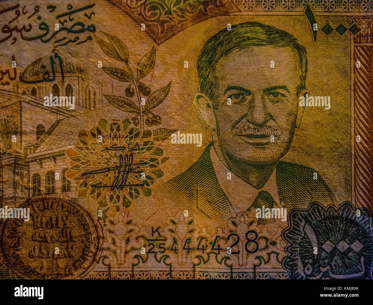 Syrian banknote showing portrait of Hafez al-Assad - Stock Image