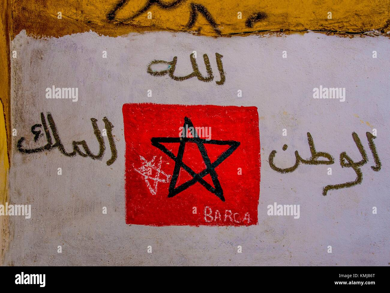 Morocco, Fes, painting of the moroccan item on a street wall, but with the name of ''Barca'' (Barcelona - Stock Image