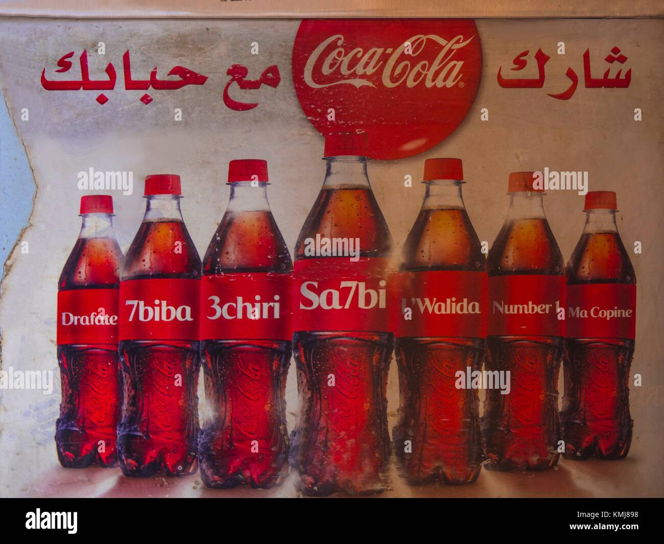 Morocco, Fes, publicity sign for Coca Cola, for all 'Drafate' (sweet)'7biba' (loved) '3chiri' - Stock Image