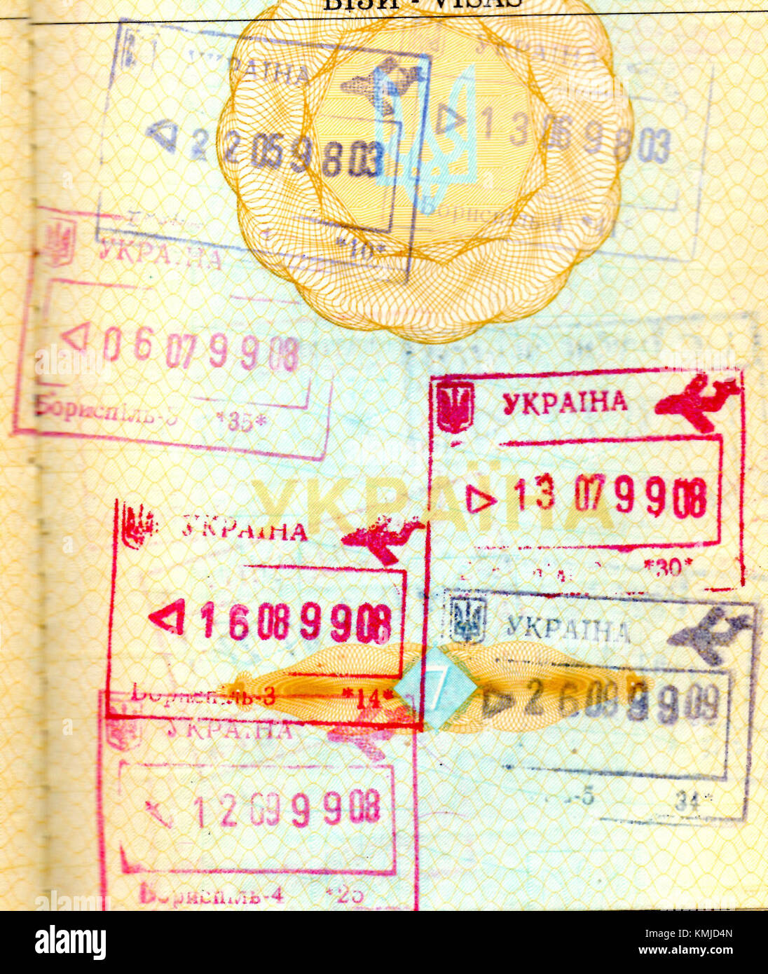 Boryspil airport border stamps (1998-1999) - Stock Image