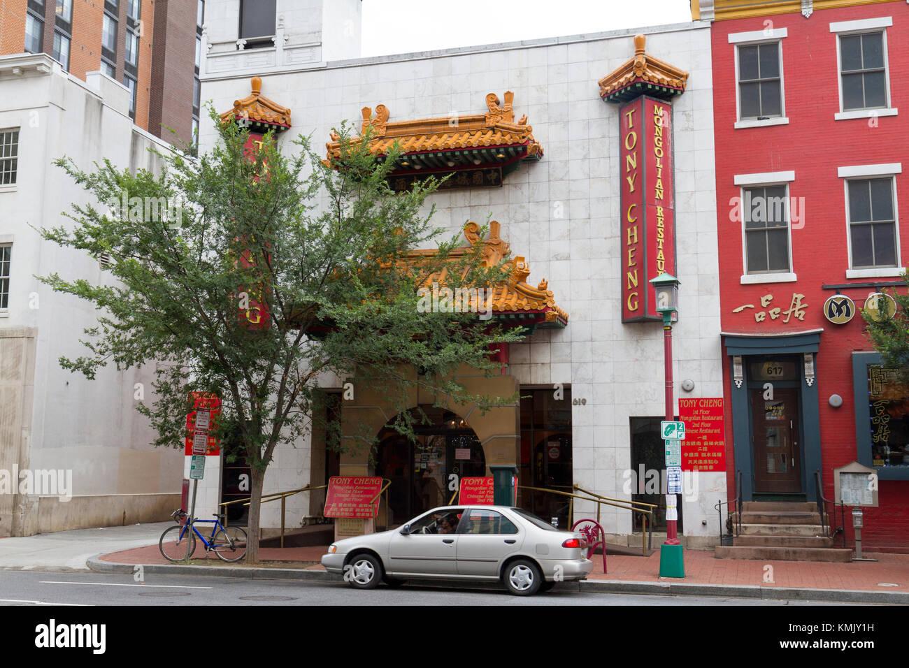 The Tony Cheng Mongolian Restaurant In Chinatown Washington