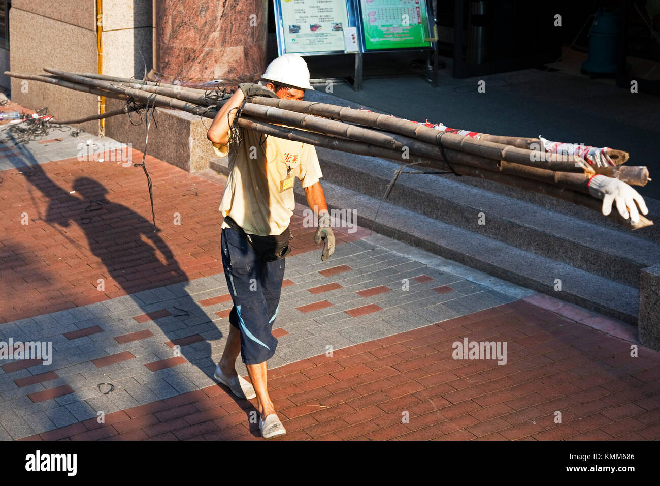 Chinese labourer, Hong Kong island, SAR, China - Stock Image